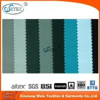 Buy cheap cotton and nylon flame retardant twill fabric in 7.5oz from wholesalers