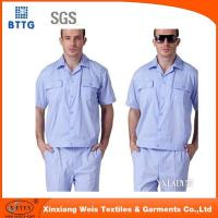 Wholesale CVC Flame Retardant &Anti-static Coverall from china suppliers