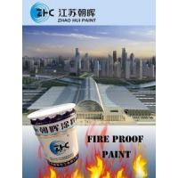 China Extra-Thin Expansible Fire Retardant Coating for Steel Structure on sale