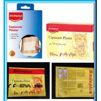 Buy cheap Porous Capsicum Plaster Ideal for Pain Relief with CE,FDA,ISO Certificate from wholesalers