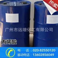 Buy cheap Ammonium persulfate from wholesalers
