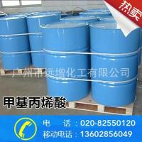 Buy cheap ENGLISH Ammonium persulfate from wholesalers