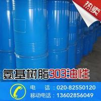 Buy cheap Amino resin JH325 from wholesalers