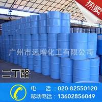 Buy cheap Butyl acetate from wholesalers