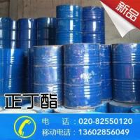 Buy cheap Industrial ethyl acetate from wholesalers
