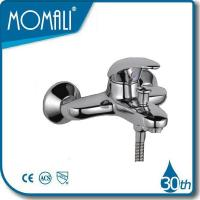 China Basin Faucets brushed nickel bathroom faucet M31011-509C on sale