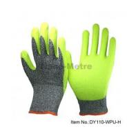 China Water PU Dipping Protective Gloves 4543 -DY110-WPU-H on sale