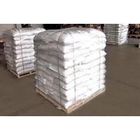 Wholesale Seaweed Biological Organic Fertilizer from china suppliers