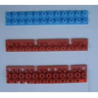 Buy cheap keypad for electronic organ from wholesalers