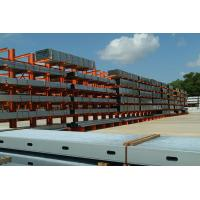 Buy cheap Steel from Wholesalers