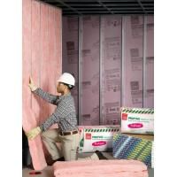 Buy cheap Insulation from Wholesalers