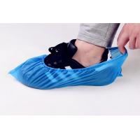 Wholesale Plastic disposable shoe cover from china suppliers