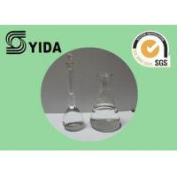 Buy cheap Low Odor Ethylene Glycol Diacetate EDGA With Slow Evaporation Rate EINECS No. 203-881-1 from wholesalers