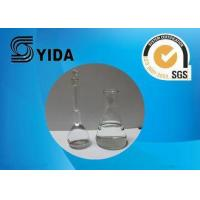 Wholesale Binding Resins Solvent EDGA Ethylene Glycol Diacetate Cas 111-55-7 With Low Odor from china suppliers