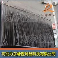Wholesale Rubber Dust curtain from china suppliers