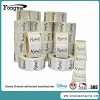 white paper roll stickers(AR4-1)