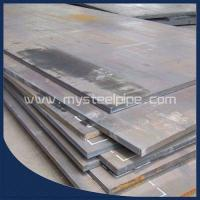 China Low Carbon Steel Bar on sale