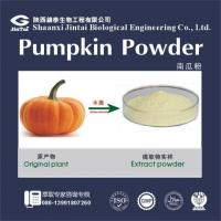 Wholesale Natural Fruit And Vegetable Powder from china suppliers