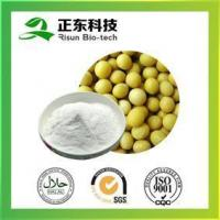 Wholesale Phytosterol Soybean/Corn oil distillates 90% phytosterol from china suppliers