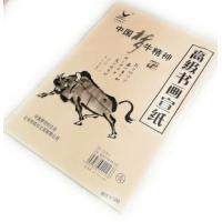 Wholesale Chinese Calligraphy Brush Ink Writing Sumi Paper / Xuan Paper / Rice Paper, 14.5 x 10 Inch from china suppliers