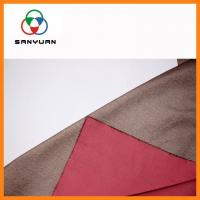Buy cheap Antibacterial Radition Resistant Silver and Bamboo Blended Woven Fabric from wholesalers