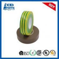 China OPP Seal Adhesive Tape on sale