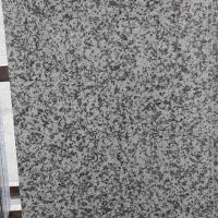 Granite Materials G439 White Granite Tiles for sale