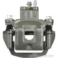 Buy cheap Topwest Brake Caliper Casting from wholesalers