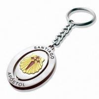 Wholesale Oval Shape Rotating Metal Key Rings Santiago Souvenir Key Chains SK-034 from china suppliers