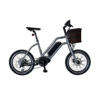China LCD Display ECO Friendly New Style Fashion Folding Electric Bike on sale