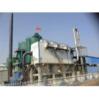 Wholesale Phosphogypsum Plant from china suppliers