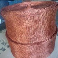 Wholesale Copper Knitted Wire Mesh Screen for Filter from china suppliers