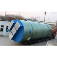 Wholesale The difference between integrated sewage pumping station and sewage treatment plant from china suppliers