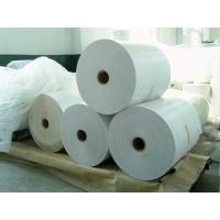 Buy cheap Food packaging paper from wholesalers
