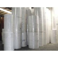 Buy cheap White Kraft Paper from wholesalers