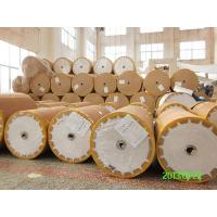 Buy cheap Carbonless copy paper from wholesalers