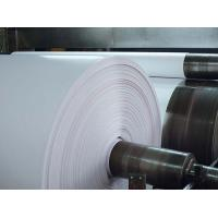 Buy cheap Double coated matt coated paper from wholesalers