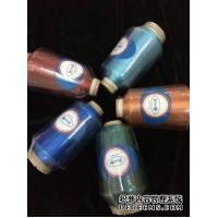 Wholesale Soft yarns for circular knitting from china suppliers
