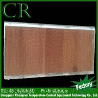 Buy cheap 7090 evaporative cooling pad suppliers from wholesalers