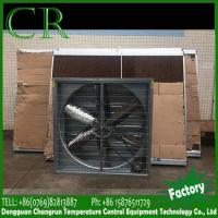 Buy cheap 29inch industrial ventilation fans from wholesalers