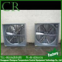 Buy cheap 50inch exhaust fan Ventilation equipment for greenhouse from wholesalers