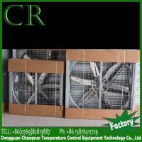 Buy cheap 56inch China Supplier heavy centrifugal exhaust fan from wholesalers