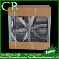 Buy cheap 44inch evaporative cooler air conditioner and fan from wholesalers