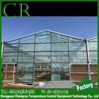 Buy cheap Greenhouse evaporative air cooler manufacturers from wholesalers
