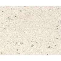 Buy cheap Mary White Quartz PS5991 from wholesalers