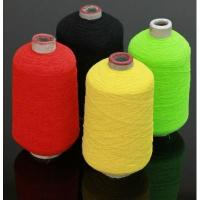 Wholesale Rubber Covered Yarn LQE002 from china suppliers