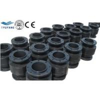 Rotary Pipe Joint