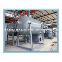 Wholesale Oil Purifier 16920799