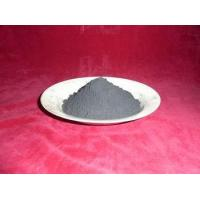 Wholesale ultrafine Silver powder Ag from china suppliers