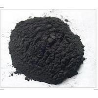 Wholesale Graphite Nanoparticles powder 40nm from china suppliers